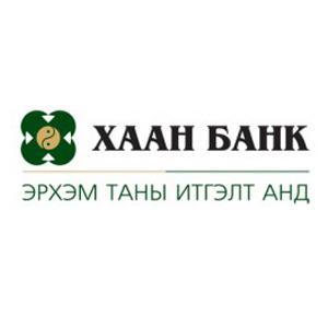 khanbank