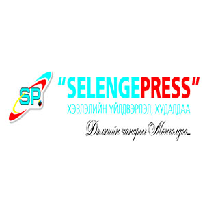 selenge
